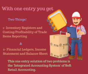 Soft Retail Accounting is an Integrated Accounting System